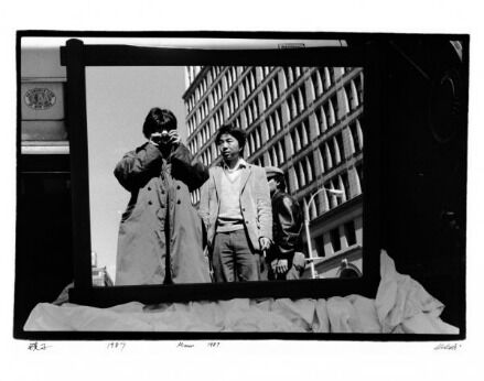 Ai Weiwei's Visions of the East Village